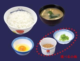 松屋の朝定食「選べる小鉢の玉子かけごはん」290円