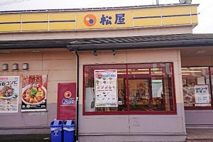 松屋店舗イメージ