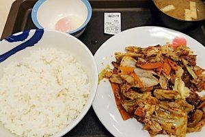 松屋「回鍋肉定食 半熟玉子」2019年6月19日実物