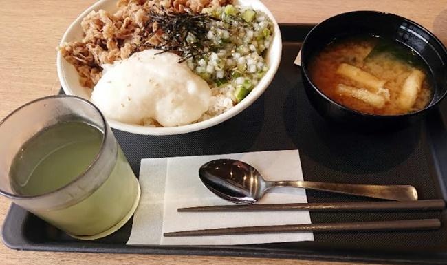 松屋「山形だしの三色丼」590円or530円2020年8月4日実物2